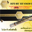 BOTO BEE' BEE VENOM FACE SERUM