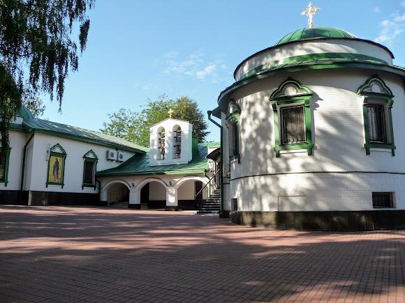 Киев. Китаево. Свято-Троицкий монастырь. Трапезная