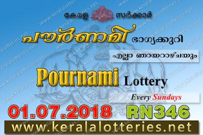 Kerala Lottery, Kerala Lottery Results, Kerala Lottery Result Live, Pournami, Pournami Lottery Results,