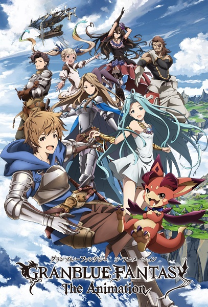 Sinopsis Granblue Fantasy The Animation