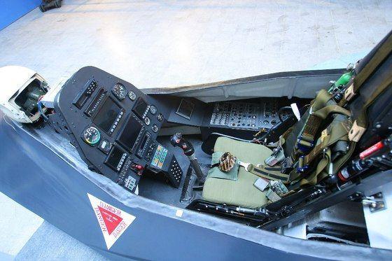 Kokpit Qaher F-313
