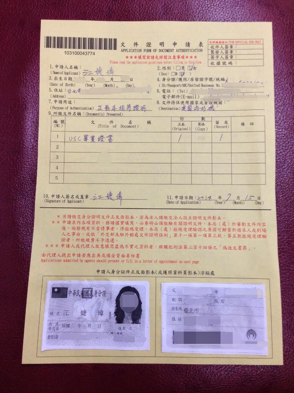 學歷文件公證 - 學歷文件公證  - 快熱資訊 - 走進時代