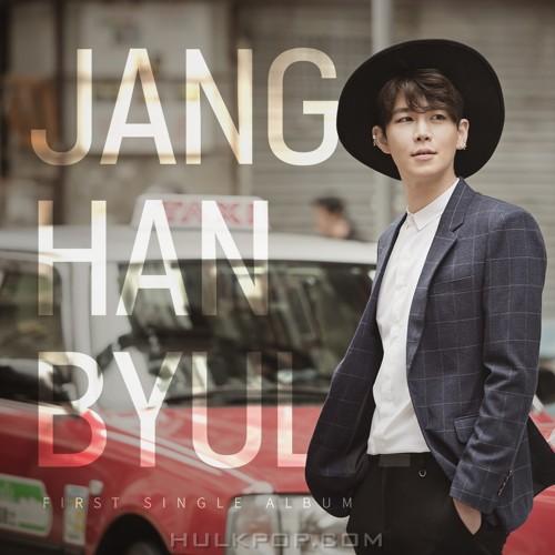JANG HAN BYUL – 뭣 같은 LOVE – EP