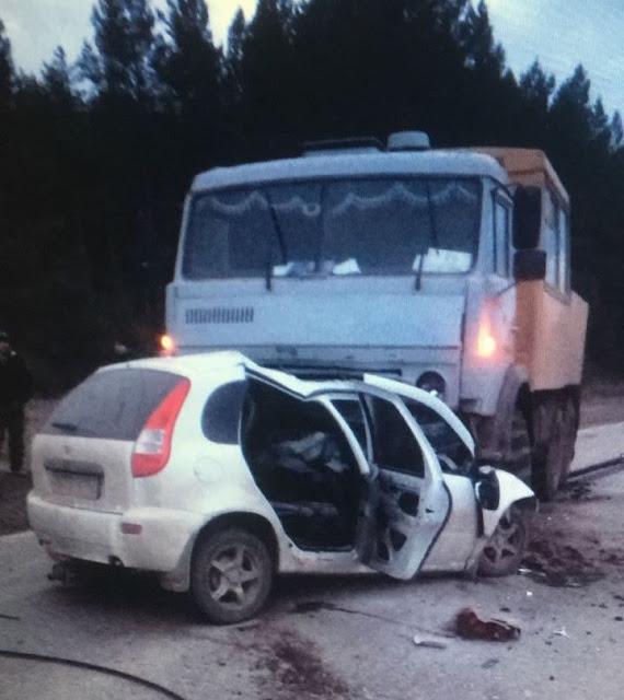Утром в Башкирии на дороге произошло ДТП, погибло двое