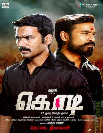 Kodi 2016 UNCUT Hindi Dual Audio HDRip Full Movie Download