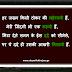Best dardbhari Shayari_sad Shayari_ har zakhm kisi thokar ki maherbani hai.