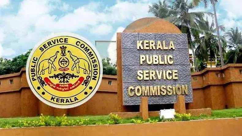 Civil Excise Officer Trainee Recruitment Kerala PSC