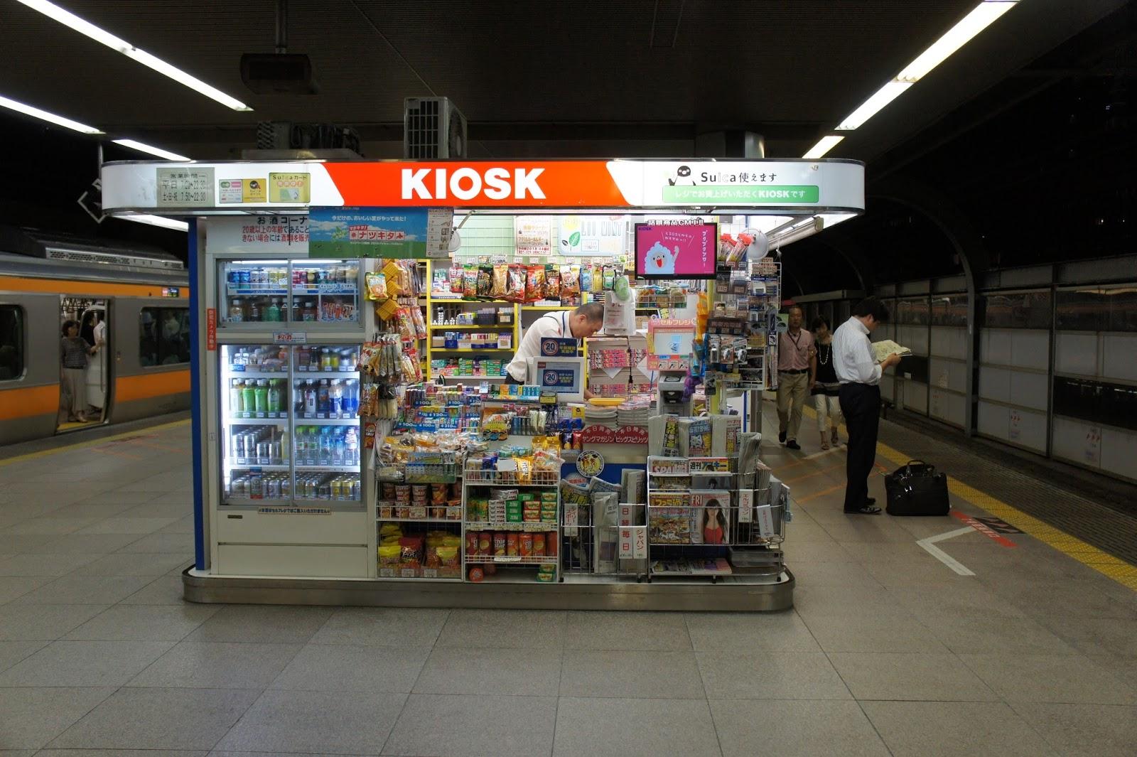 JR車站小商店「KIOSK」的日文怎麼念?一起來看「 KIOSK」 的有趣故事吧! - 快快樂樂學日文
