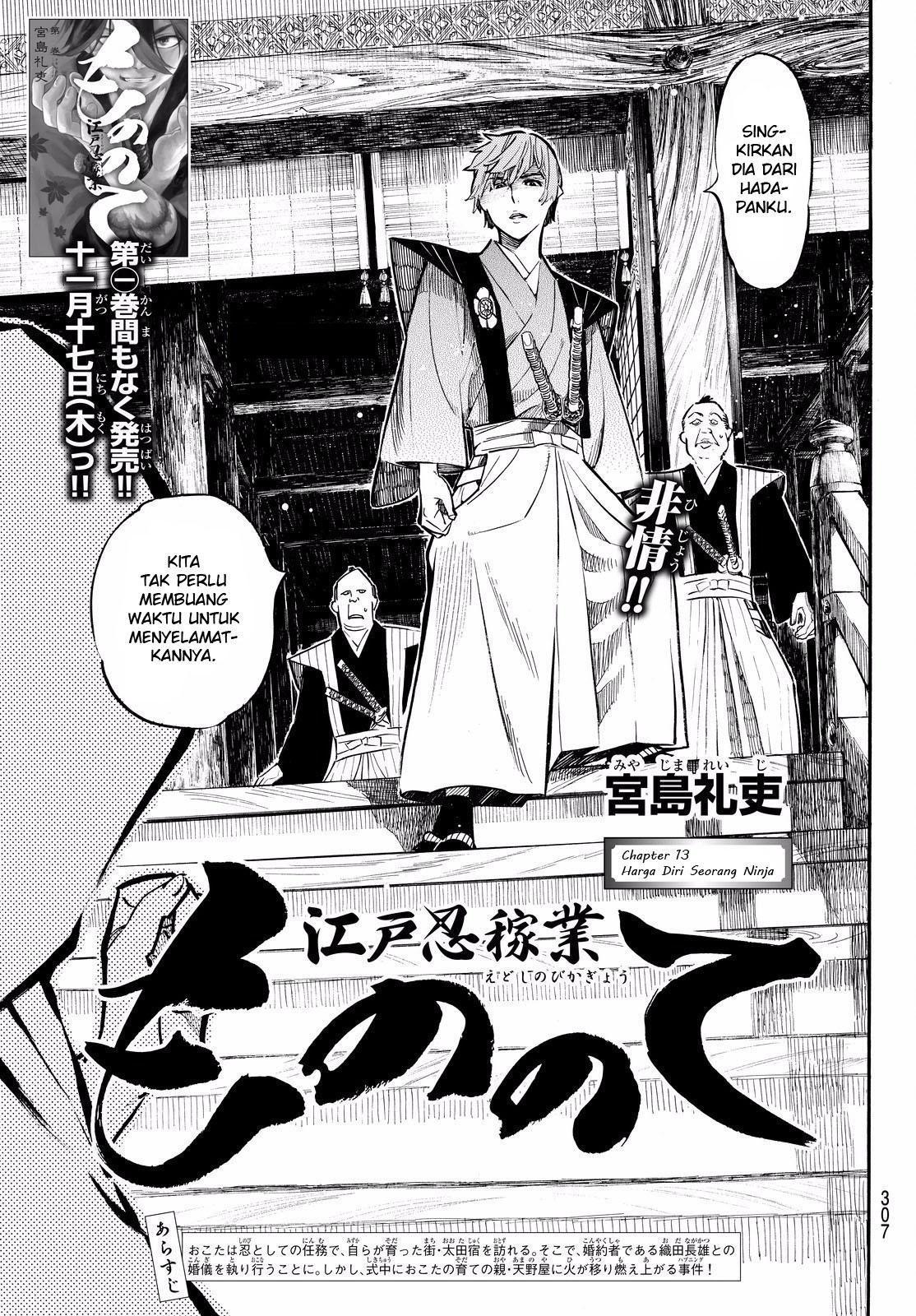 Mononote: Edo Shinobi Kagyou-indonesia
