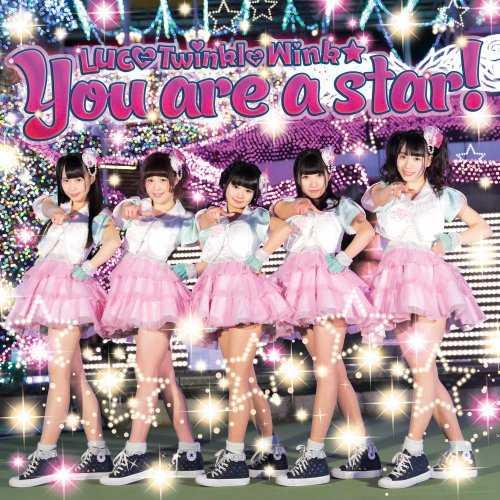 [Single] Luce Twinkle Wink☆ – You are a star! (2015.03.10/MP3/RAR)
