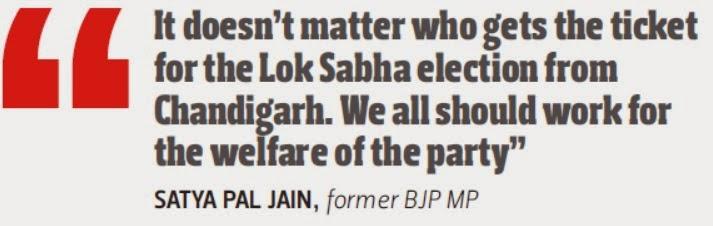 'It doesn't matter who gets the ticket for the Lok Sabha election from Chandigarh. We all should work for the welfare of the party' - Satya Pal Jain, former BJP MP