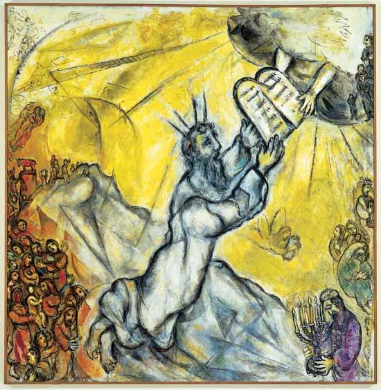 משה רבינו מקבל את לוחות הברית. מארק שאגאל - 1966