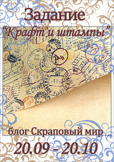 http://free-works.blogspot.ru/2016/09/blog-post.html