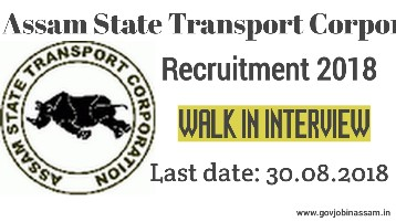 ASTC, ASTC Recruitment 2018, govjobinassam