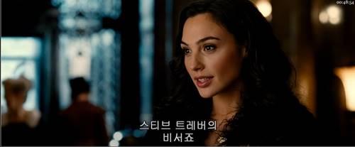 Screenshots Wonder Woman (2017) HC-HDRip Free Full Movie 1080p MKV Uptobox www.uchiha-uzuma.com