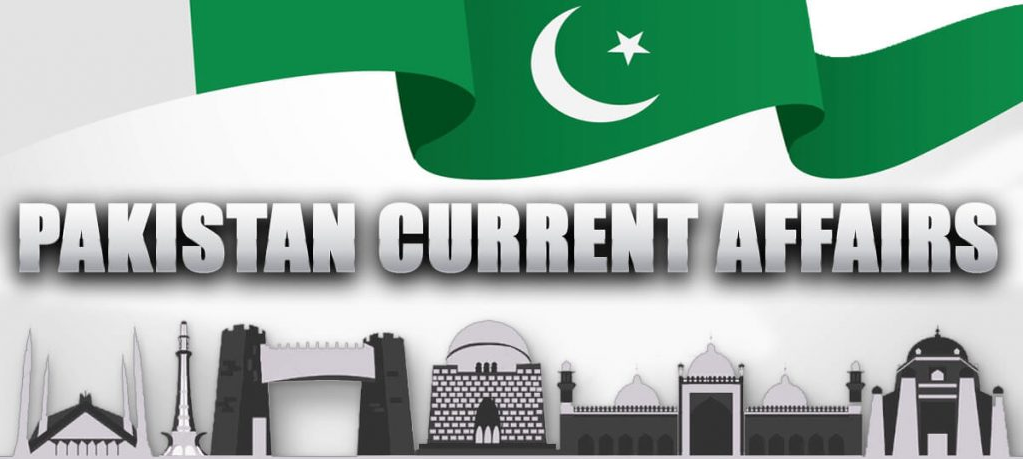 Pakistan Current Affairs MCQs for Preparation | News by Mohsin