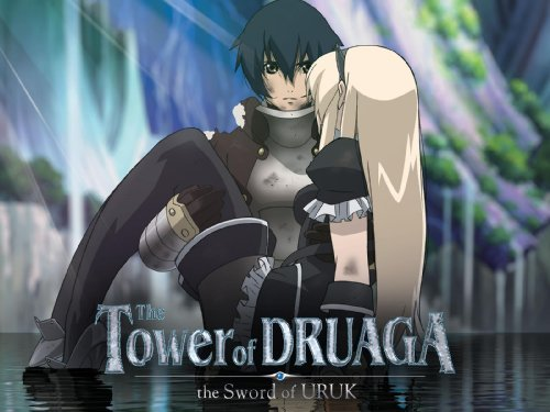 Druaga no Tou : The Sword of Uruk Subtitle Indonesia