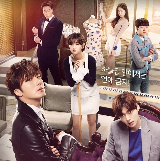Cinderella and Four Knights -Cinderellawa Ne Myungui Gisa