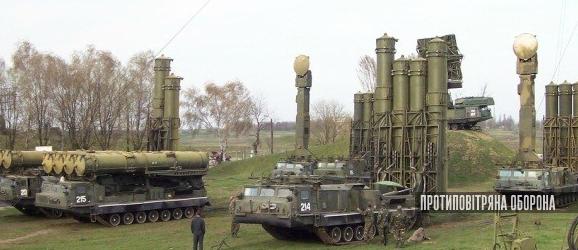 Бригада  С-300В1, полк ЗРК «Тор», по два полки С-125 та «Куба» поповнять зенітні ракетні війська