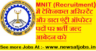 Mnit-jobs-2017-deo-posts