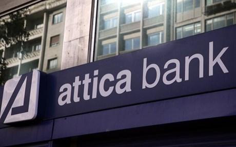 ΓΑΜΒΡΙΛΗΣ τέλος! Το νέο διοικητικό συμβούλιο της Attica Bank