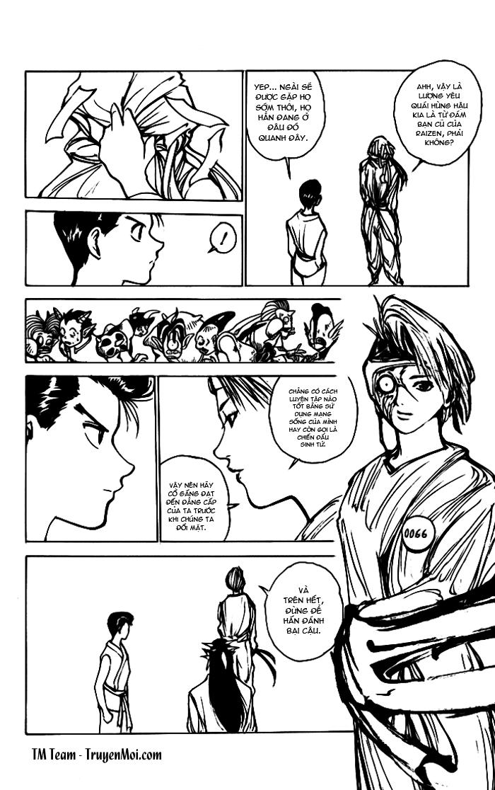 Hành trình của Uduchi chap 166: giải đấu thống nhất ma giới! trang 7
