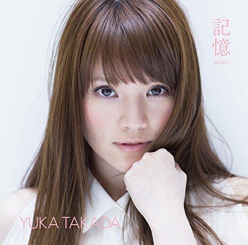 [Album] 高田由香 – 記憶 (2015.07.28/MP3/RAR)