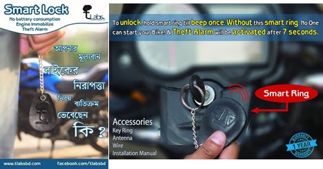 Bike Security System in Bangladesh
