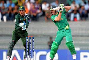 पाकिस्तान बनाम साउथ अफ़्रीका