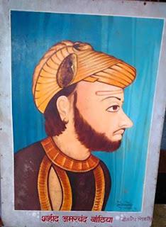 seth-amar-chand-banthiya