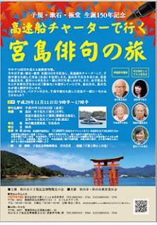 2017俳句塾チラシ表