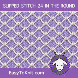 Royal Quilting stitch, easy to knit in the round