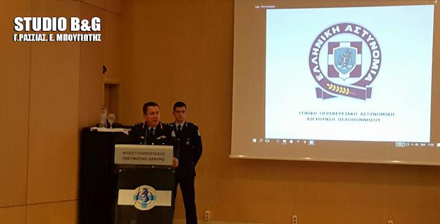 Η αστυνομία τίμησε του δωρητές της στην Τρίπολη