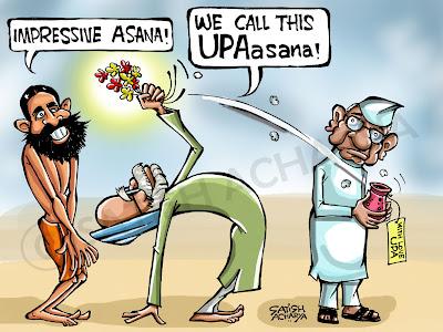 The UPA Asana