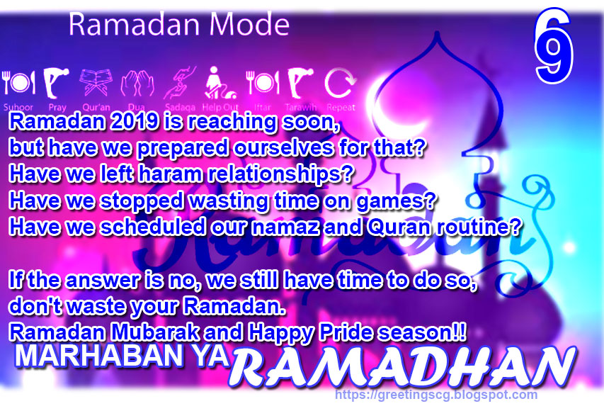WISHES RAMZAN KAREEM GREETINGS HAPPY RAMADAN FASTING MONTH 2019/1440