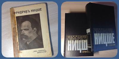 Вот они, любимые книги из 1990-х :))