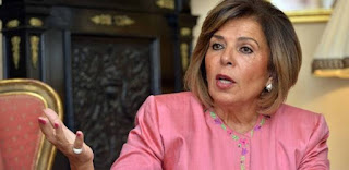 Mashira Khattab is in the fourth round of the election of the Director of UNESCO