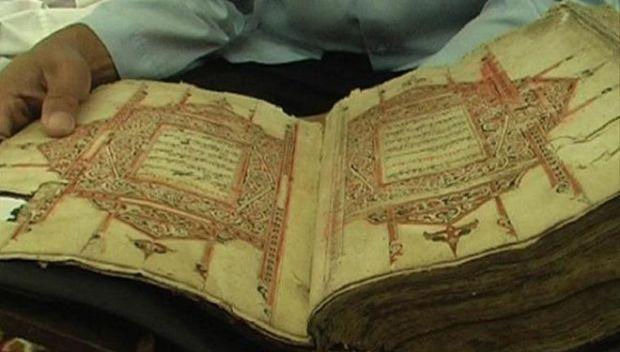 SYI'IR AL-QUR'AN KARYA KHR ASNAWI KUDUS (DAN TERJEMAH BAHASA INDONESIA)