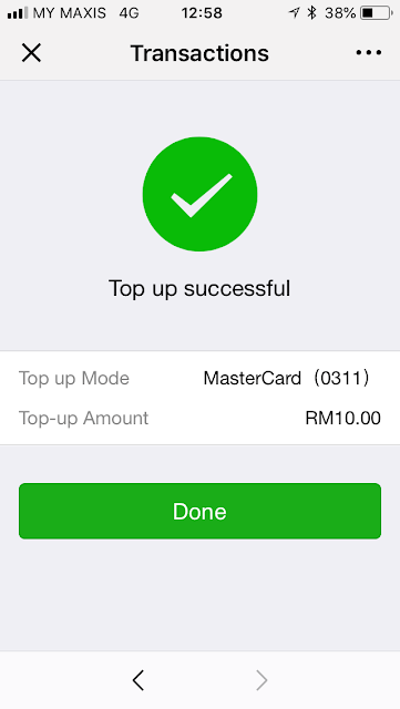 WeChat Pay: top up successful