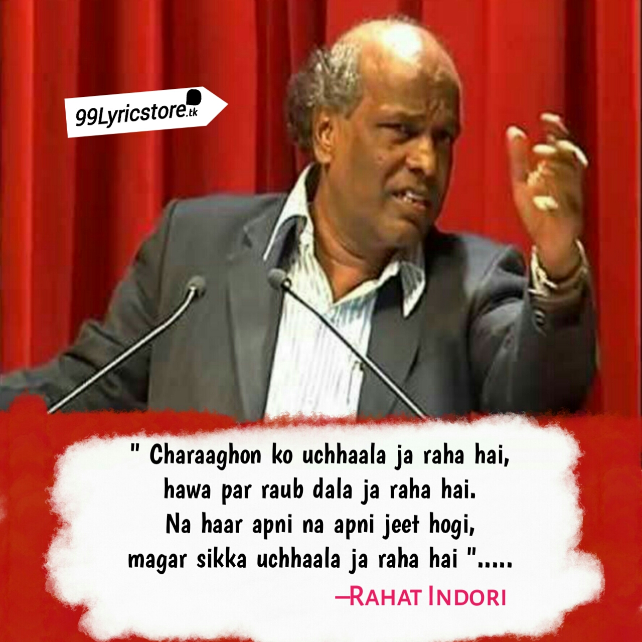 Charaaghon Ko Uchhaala Ja Raha Hai – Rahat Indori | Ghazal Poetry, Rahat Indori ghazal, rahat indori ghazal lyrics, rahat indori ghazals hindi, rahat indori ghazal in hindi font,  rahat indori ghazal mushaira, rahat indori ghazal in urdu, rahat indori ghazal youtube,  rahat indori ghazal list, rahat indori ghazal in urdu, rahat indori poem in hindi, राहत इंदौरी ग़ज़ल, rahat indori all ghazal in hindi, rahat indori all ghazal, rahat indori ki ghazal,  rahat indori best ghazal, rahat indori ghazal collection,  dr rahat indori ghazal, rahat indori famous ghazal, rahat indori full ghazal, rahat indori ghazal hindi, rahat indori poem hindi, rahat indori ghazal in hindi, राहत इंदौरी ग़ज़ल इन हिंदी, rahat indori ki ghazal in hindi, rahat indori ki ghazal mushaira, rahat indori ki poem, dr rahat indori ki ghazal, a dr rahat indori ka ghazal, rahat indori latest ghazal, rahat indori motivational poem, rahat indori ki ghazal video, rahat indori new ghazal, rahat indori new poem, rahat indori ki new ghazal,  rahat indori romantic ghazal, rahat indori ghazal shayari, rahat indori sahab ka ghazal, राहत इंदौरी ग़ज़ल शायरी, rahat indori urdu ghazal, rahat indori ghazal video, rahat indori poem video, ghazal lyrics by rahat indori, rahat indori ghazal lyrics in hindi, rahat indori sher in hindi,  rahat indori sher in hindi images, rahat indori best shayari in hindi, rahat indori shayri, rahat indori shayari in hindi, rahat indori sher, rahat indori status, rahat indori poetry, rahat indori ghazal, rahat indori quotes, rahat indori shayar, rahat indori shayri image, rahat indori youtube, rahat indori ki shayariya, rahat indori ke sher, rahat indori sahab, rahat indori lyrics, rahat indori shayari video, राहत इंदौरी, rahat indori all india mushaira, rahat indori aasman laye ho, rahat indori all ghazal in hindi, rahat indori aisi sardi hai, rahat indori mushaira, rahat indori aasman thodi hai, rahat indori amrood pak rahe honge, rahat indori agar khilaf hai, rahat indori best,  rahat indori best shayari 2018, rahat indori best poetry, rahat indori bewafa shayari, rahat indori best quotes, rahat indori best poem, rahat indori best ghazal in hindi, rahat indori best kavi sammelan, rahat indori best ghazal, rahat indori collection, rahat indori chand pagal hai, rahat indori  shayari, rahat indori classic shayari, rahat indori jashn e rekhta, rahat indori in english, rahat indori shayri on election, Rahat indori love shayari, rahat indori love Ghazal, rahat indori love poetry in Hindi, rahat indori love quotes in Hindi, rahat indori love quotes in two line, rahat indori mushaira, rahat indori mushaira video,  rahat indori mushaira in hindi,  rahat indori mushaira lyrics,   rahat indori mushaira latest,   rahat indori mushaira ghazal,   राहत इन्दोरी मुशाइरा,   dr rahat indori mushaira 2018 mehfil e mushaira,  rahat indori etv urdu mushaira,  rahat indori all mushaira,   rahat indori ki ghazal mushaira,  rahat indori mushaira in hindi,  hind mushaira rahat indori Rahat indori poetry, rahat indori poetry in hindi, rahat indori poetry images, rahat indori poetry in english, rahat indori poetry in urdu,  rahat indori poetry on love, rahat indori poetry in hindi lyrics, rahat indori poetry on politics,  rahat indori poetry in urdu font, rahat indori poetry thodi hai, राहत इंदौरी पोएट्री, rahat indori all poetry, rahat indori all poems, rahat indori all poet, rahat indori poetry best, rahat indori best poetry in hindi, rahat indori best poetry in urdu, rahat indori best poem, dr rahat indori best poetry, poetry by rahat indori, rahat indori poetry collection, rahat indori poetry,  dr rahat indori poetry in urdu, rahat indori poetry funny, rahat indori famous poetry, rahat indori famous poem, rahat indori poetry in hindi font, rahat indori poetry hindi, rahat indori poem hindi, rahat indori hindi poet, rahat indori poetry images in hindi, rahat indori love poetry in hindi, rahat indori poetry in urdu, rahat indori poetry, rahat indori poem in hindi, rahat indori poet in hindi, rahat indori indian poet, rahat indori ki poetry, rahat indori ki poem, rahat indori poetry lyrics, rahat indori poetry love, rahat indori poetry lyrics in hindi, rahat indori latest poetry, rahat indori poetry 2 line, rahat indori motivational poem, rahat indori new poetry, rahat indori new poem, rahat indori old poetry, best of rahat indori poetry, poetry of rahat indori, poetry of rahat indori in urdu, poetry of rahat indori in hindi, rahat indori poetry pics, rahat indori urdu poetry, rahat indori poem in hindi,  poet rahat indori poetry, Charaaghon ko uchhaala ja raha hai,  hawa par raub dala ja raha hai.