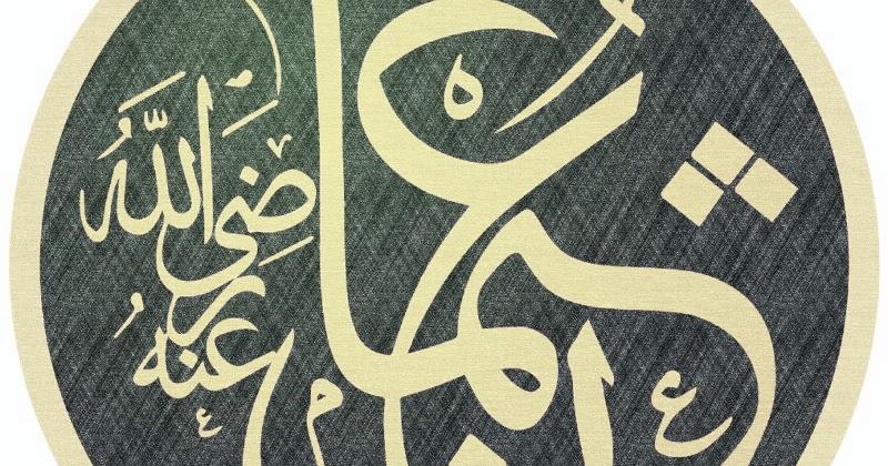 Kedermawanan Utsman bin Affan dan Doa Rasulullah untuknya