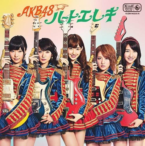 AKB48 – Kiss Made Countdown