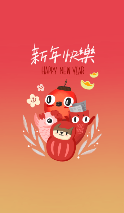 OldLady's Chinese New Year