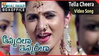 Appudala Ippudila Telugu Movie _ Thella Cheera Katti Song Trailer _ Surya Tej _ Harshika Poonacha