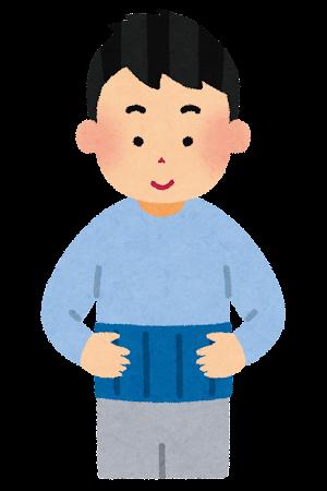 腹巻きを巻いた人のイラスト(男性)
