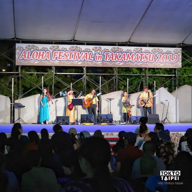 【Aloha Festival in高松】在四國遇見夏威夷 初夏夜裡草裙舞與熱鬧市集