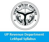 UP Revenue Department Lekhpal Syllabus