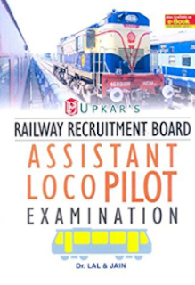 Railway Assistant Loco Pilot Exam  book