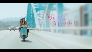 Sinopsis My First First Love Episode 5 Part 1