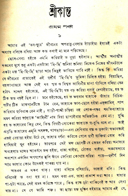 Sarat Chandra Books Pdf